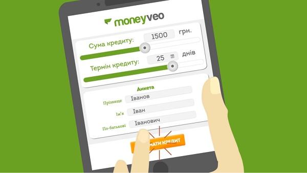 Кредит в Харькове с 18 лет